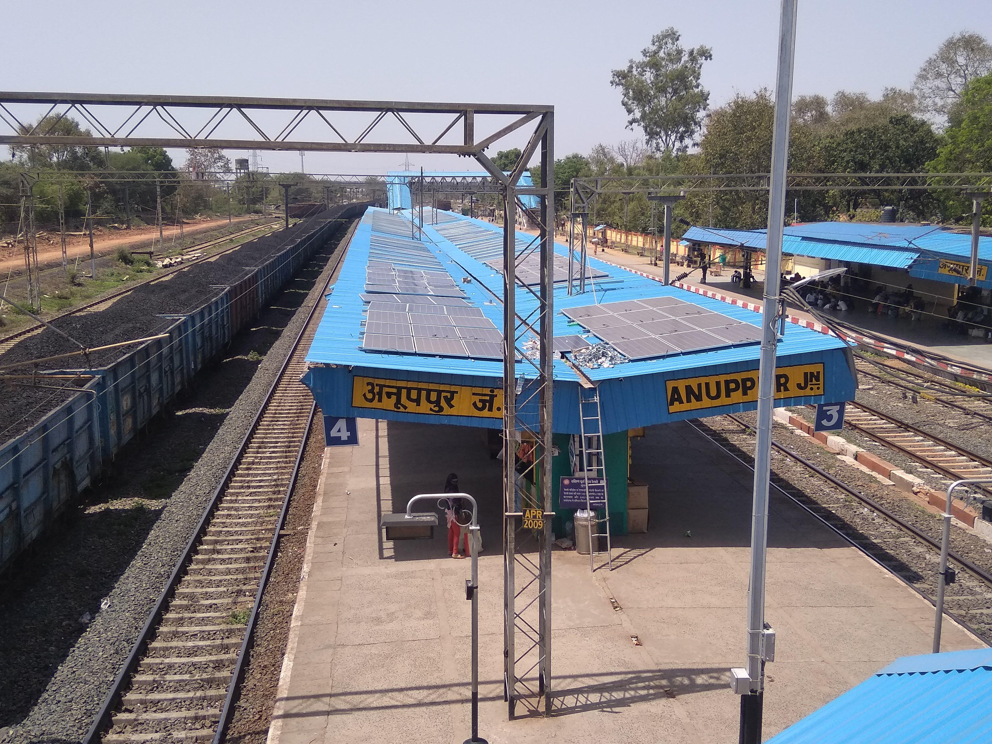 अप्रैल माह से सोलर पैनल से जगमग होगा अनूपपुर रेलवे स्टेशन, बिजली गुल से मिलेगी निजात