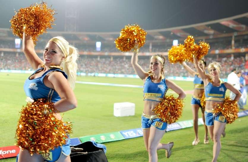 जयपुर में आज आइपीएल का मैच राजस्थान व कोलकाता के बीच