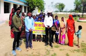 जागरूकता रैली निकालकर पानी बचाने किया प्रेरित