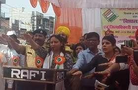 जागरूकता की रैली हुई बाद में मतदाताओं को मतदान करने की दिलाई शपथ ,पहले मतदान,बाद में अन्य काम