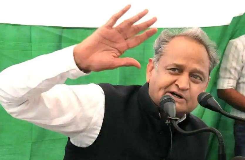 VIDEO : अशोक गहलोत के लिए बजाओ ताली, बोले मोदी के ये मंत्री, लोकसभा चुनाव का आगाज, लिया निशाने पर