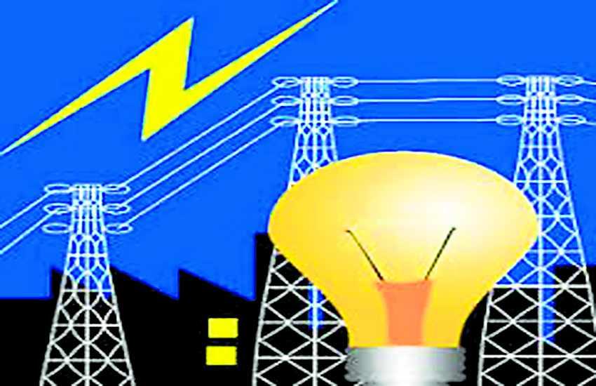 बस, दो सौ वालों का ही आया १०० रुपए बिजली का बिल
