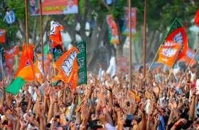 इस सांसद के लिए भाजपा ने किए सब दरवाजे बंद, दिल्ली गए, तो नहीं मिले वरिष्ठ नेता