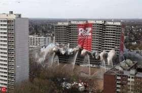 20 मंजिला इमारत ताश के पत्तों की तरह भरभरा कर गिरी, देखें तस्वीर