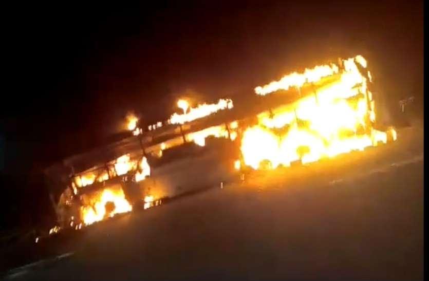 VIDEO: Agra-Lucknow Expressway पर चलती बस में लगी आग, मां—बेटे समेत चार लोग जिंदा जले