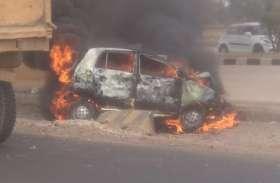 कहां पर राजमार्ग पर दौड़ती कार अचानक घिरी आग की लपटों में