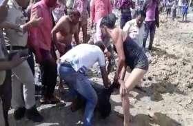 video story : शाजापुर में हादसा : चीलर डैम में डूबने से तीन युवकों की मौत