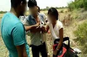 12th की परीक्षा देने जा रही छात्रा को बीच रास्ते से भगा ले गया बॉयफ्रेंड, जब पुलिस ने दबोचा तो मिले इस हाल में...