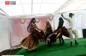 रंगपंचमी पर गाई राई और नृत्य का ऐसे लिया लाेगों ने आनंद