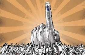 असम में पहले चरण के चुनाव के लिए 45 तो दूसरे चरण के लिए अब तक 14 उम्मीदवारों ने पर्चा भरा, जानिए कहां से कौन-कौन हैं मैदान में...