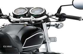 इसी साल लॉन्च होंगी Hero की ये 2 धाकड़ मोटरसाइकिलें, तस्वीरें हुई लीक