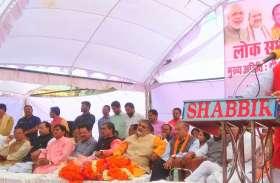 भाजपा के प्रदेश अध्यक्ष ने कांग्रेस के गढ़ में बोला, 2019 में रायबरेली और अमेठी की सीट पर भाजपा का कब्जा होगा