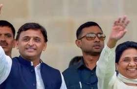 कांग्रेस, भाजपा की घोषणा के बाद गठबंधन प्रत्याशी का हो रहा है इंतजार, सपा के संभावित प्रत्याशियों की धड़कनें तेज