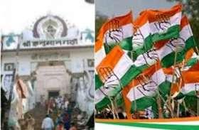 बड़ी खबर : पूर्व अखाड़ा परिषद अध्यक्ष ने प्रियंका के अयोध्या दौरे को बताया कांग्रेस का इतिहास