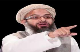 मौलाना सैय्यद महमूद मदनी का बाबरी मस्जिद पर विवादित बयान कहा- अवैध कब्जा करके मस्जिद नहीं बनाई जा सकती