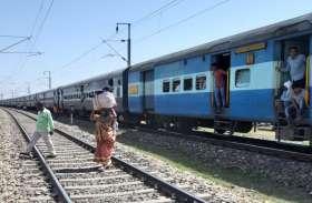 यात्री ट्रेनों की गति बढ़ाने के दावों के बीच पटरी पर दौड़ती ट्रेनों की एक हकीकत यह भी