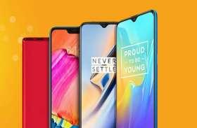 Amazon FAB Phones Fest: स्मार्टफोन्स पर मिल रहा 40% तक का डिस्काउंट