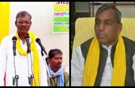 BIG NEWS  सुभासपा विधायक त्रिवेणी राम से होगी भ्रष्टाचार के लाखों रूपये की वसूली, नोटिस जारी