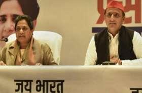 चुनाव से पहले गायब हुए गठबंधन के नेता, इन सीटों पर भाजपा को बड़ा फायदा!