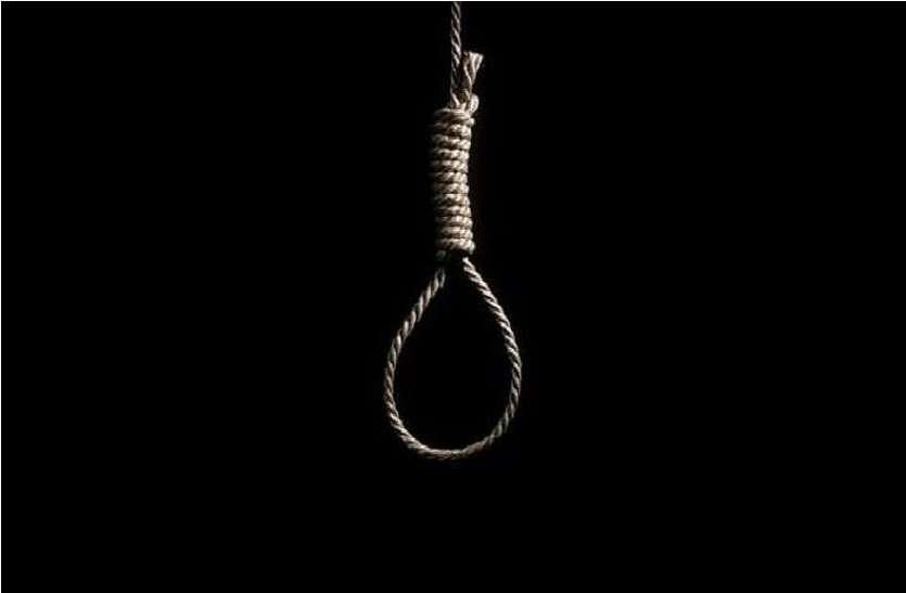 .....और एक दिन पिता और पुत्री ने तनाव में आकर आत्महत्या कर ली ! जानें पूरी कहानी