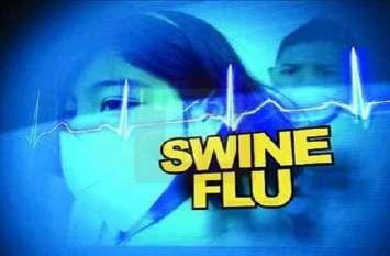Swine flu - madhya pradesh के इस जिले में स्वाइन फ्लू की दस्तक