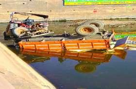 हाईवा वाहनों को साइड देने के चक्कर में नदी में जा गिरा ट्रैक्टर, मजदूरों ने कूदकर बचाई जान