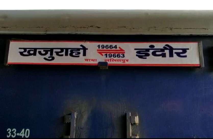 रिजर्वेशन कराने में वेटिंग, रनिंग ट्रेन में उपलब्ध रहती हैं सीटें