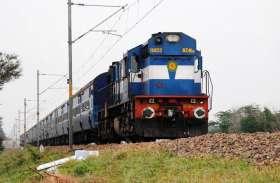 अब नहीं होगा फर्जीवाड़ा, बारकोड बताएगा रेलवे टिकट असली है या नकली