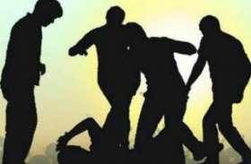 दबंगई की इंतिहा, युवक की पीट-पीटकर हत्या, तनाव, देखें वीडियो