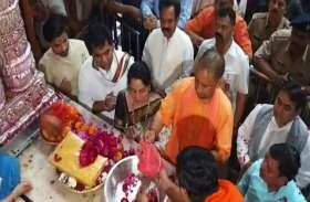 हेमा मालिनी संग बांके बिहारी की शरण में पहुंचे सीएम योगी, पूजा अर्चना कर जीत के लिए की प्रार्थना