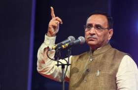 गुजरात: सीएम विजय रूपाणी का बड़ा बयान, बोले- गलती से भी कांग्रेस जीती तो पाक में मनेगी दीवाली