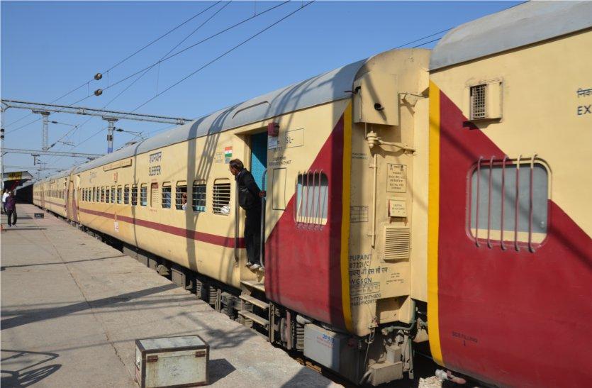 अब ट्रेनों में यात्रियों को मिलेंगी उत्कृष्ट सुविधाएं, पढ़े खबर