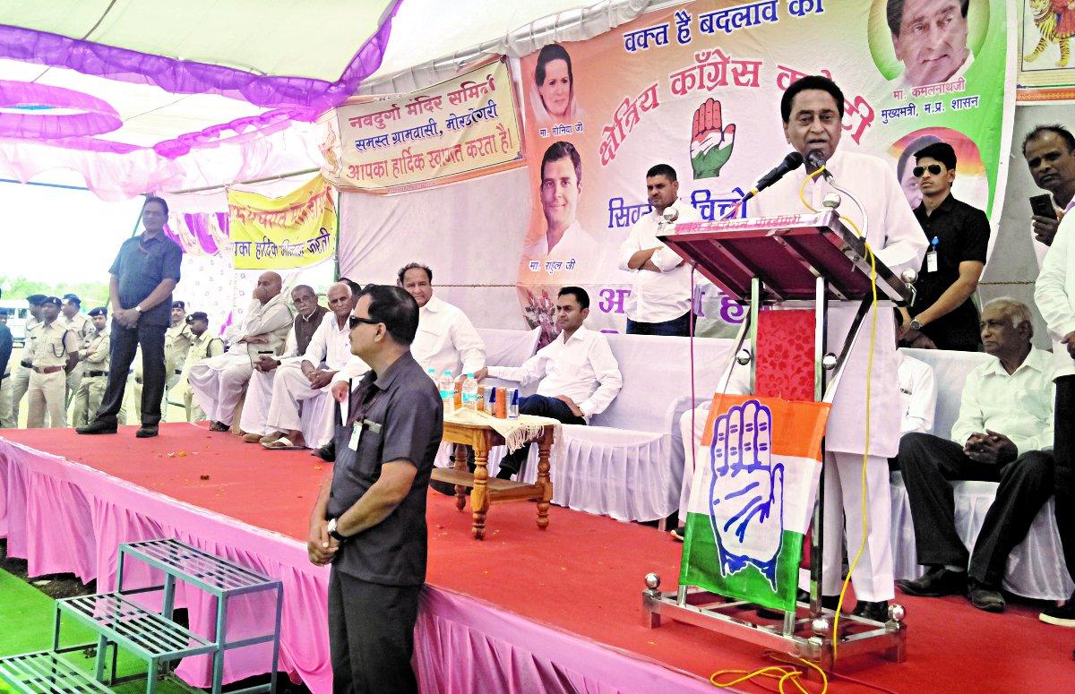 भाजपा ने देश की जनता को किया गुमराह: कमलनाथ