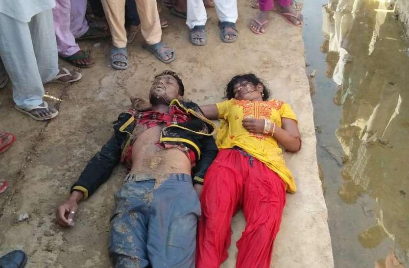 परिवार वालों की नहीं मानी, उमेवाला में प्रेमी के साथ डिग्गी में डूबकर मरी विवाहिता