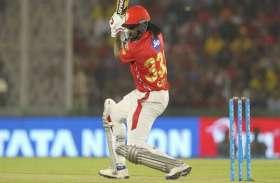 IPL-12: गेल के तूफान में उड़ा राजस्थान रॉयल्स, किंग्स XI पंजाब ने 14 रनों से हराया