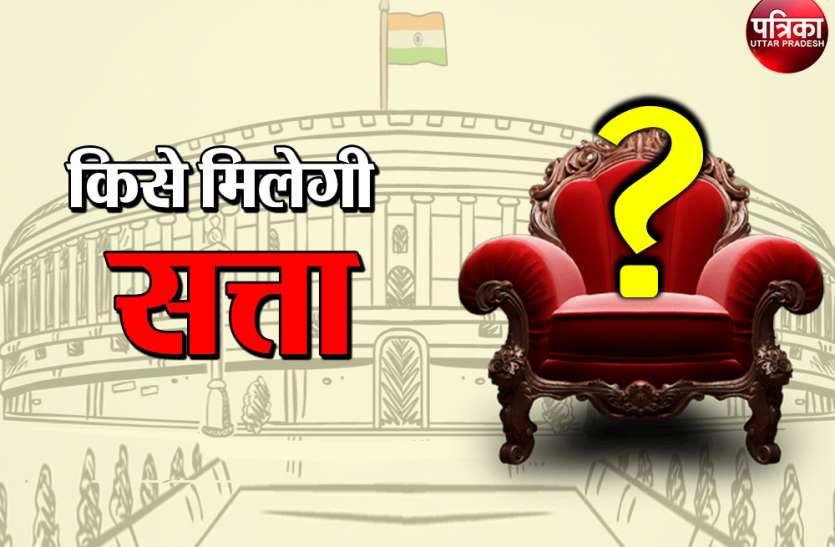 लोकसभा चुनाव 2019: इन 7 सीटों पर है दिलचस्प मुकाबला, आपको होनी चाहिए जानकारी