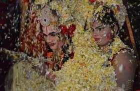 photo story :दिल मिलन उत्सव में उमड़ा राधा-कृष्ण प्रेम,फूलों की होली