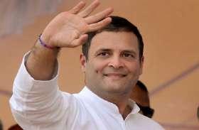 राहुल गांधी के साथ मंच पर बैठने को लेकर सभा से पहले आई यह खबर...कांग्रेस के वरिष्ठ नेताओं को करना पड़ा...