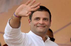 छोटीकाशी में आज राहुल गांधी की सभा कर कांग्रेस लगाएंगी मास्टर स्ट्रोक, भाजपा यूं घेरेंगी