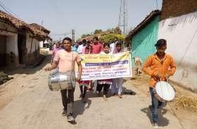 गांव में निकाली मतदाता जागरुकता रैली