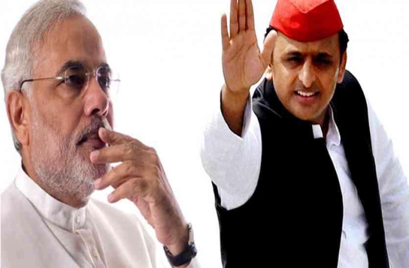वरुण गांधी के मुकाबले होगा अखिलेश का ये करीबी नेता