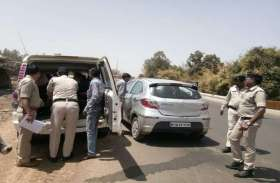 राजधानी में सीआरपीएफ व पुलिस ने चलाया वाहन चेकिंग अभियान - photo