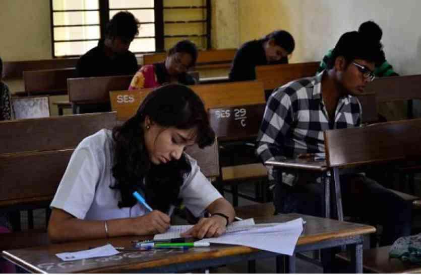 15 अप्रैल को 15 शहरों में होगी बीएड प्रवेश परीक्षा