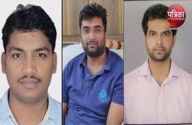 अंतर्राष्ट्रीय युवा महोत्सव के लिए BHU के तीन छात्रों का चयन