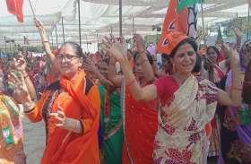 VIDEO: भाजपा की विजय से पहले, विजय संकल्प सभा में बीजेपी महिला कार्यकर्ताओं ने डांस कर मनाया जश्न