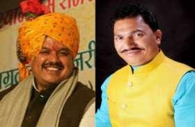 Lok Sabha Elections : फिरोजिया का नाम फाइनल होते ही फंसा ये पेंच, भाजपा के लिए कड़ी चुनौती
