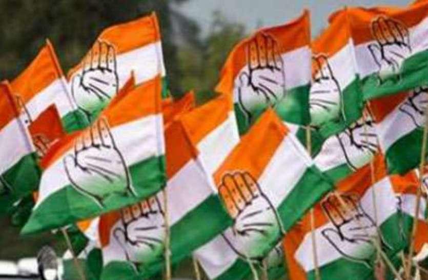 VIDEO : राजस्थान की सीटों पर कांग्रेस प्रत्याशियों के चयन को लेकर फैसला आज रात या कल तक, पढ़े पूरी खबर
