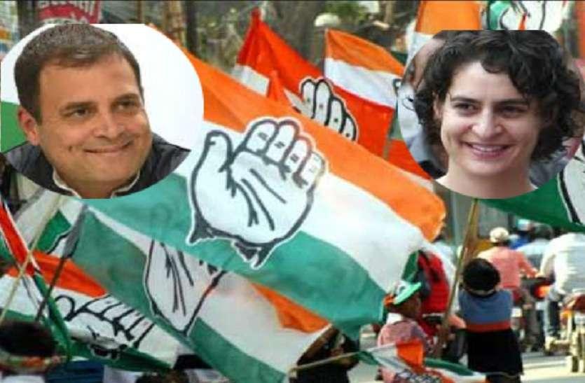 प्रदेश में कांग्रेस के जीत की यह थी सबसे बड़ी वजह