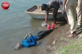 Video : बांसवाड़ा : मजदूरी के लिए अहमदाबाद जाने निकले युवक का तीन दिन बाद अनास नदी में मिला शव, इलाके में फैली सनसनी