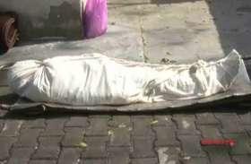 ट्रेन से कटकर अज्ञात महिला की मौत